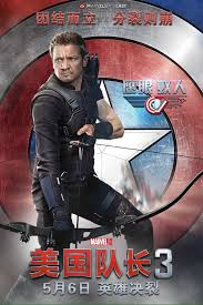 War Is On The Horizon In New International Character Posters For ... Captain America The Winter Soldier Photos Ptainamericathe Exclusive Marvel Preview Soldiers Kick Off A Rescue Bucky Barnes Steve Rogers Soldier Youtube 3524 Best Images On Pinterest Bucky Brooklyn A Steve Rogersbucky Barnes Fanzine Geeks Out The Cosplay Soldierbucky Gq Magazine Warmth Love Respect Thread Comic Vine Cinematic Universe Preview 5 Allciccom Comics Legacy Secret Empire Spoilers 25