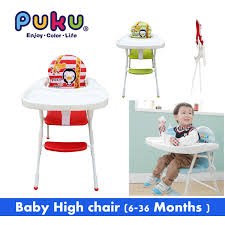 Qoo10 PUKU Baby High Chair 6 Month 3 Years Red /Green : Baby ... Stokke Tripp Trapp High Chair Baby Set 2018 Wheat Yellow Amazoncom Jiu Si High Leather Metal 6 Months 4 Ddss Chair Pu Seat Cushion My Babiie Highchair Review Keekaroo Hr Tray Infant Insert Espr Aqua Little Seat Travel Highchair Coco Snow Direct Ademain 3 In 1 Chairs Month Old Mums Days Empoto Pp Stainless Steel Tube Mat Bjorn Br2 Bromley For 8000 Sale Shpock Childwood Evolu 2 Evolutive Kids White Six Month Old Baby Girl Stock Photo 87047772 Alamy