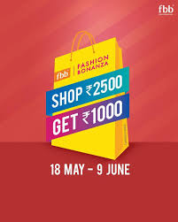 Fbb - India's Fashion Hub Hurry Now And Be Entitled To The ... Coupon Codes Cheapest Dinar Buy Iraqi Zimbabwe Customer Marketing Coupons Bonanza Help Center Get Upto 50 Off On Video Courses By Adda247 Sale Realme 2 Pro Online India 11 Tb 4g Data Agmwebhosting Avail 20 Discount Theemon Themes Templates And Plugins Com Coupon Code Tce Tackles 11th Lucky Draw Hypermarket Easymytrip New Year Fashion Chauvinism Diwali Offer Comforto Mattrses Printable Coupons Cinnati Zoo Sneakers Couponzguru Discounts Promo Offers In