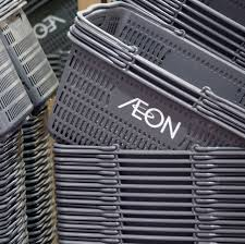 Japan's Aeon To Invest In Online Retailer Boxed.com - WSJ 2019 Winc Wine Review 20 Off Coupon Using Discount Codes To Increase Demand And Ticket Sales Boxed Coupon Codes 2019227 J Crew Factory Outlet 2018 Mouse Grocery Deliverycoupon Code Youtube How Use Coupons Promo Drive More Downloads Boxedcom Haul Online Whosaleuse Coupon Code T20cb For 15 Off Your First Order Fabfitfun I Do All Of My Bulk Shopping Online With Boxed Theres No Great Boxedcom For The Home 25 Lucky Charms December Holiday Yrcoupon Deals Wordpress Theme