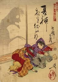 Genre Print 1880 Yoshitoshi Japanese Woodcut Prints Park West