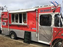 Food Truck Offers A Little Taste Of Chicago | Biz Buzz
