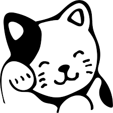 Happy Cat Drawing At Getdrawings Com Free For Personal Use Rh Clip Art Coffee Boarder Thursday