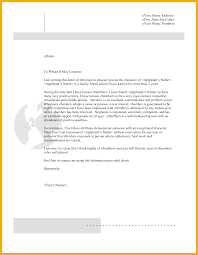 5 character reference letter for a friend sample
