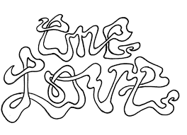 Crazy Font One Love Black Ink Letters Tattoo