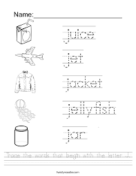 4 Letter Words With Aj Gallery Letter Examples Ideas