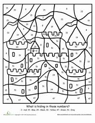 First Grade Math Worksheets Color By Number Sand Castle