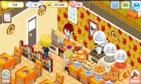 Bakery Story Halloween 2012 Download by Celebrities For Bakery Story Celebrities Www Celebritypix Us