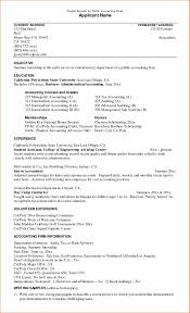 Sample Resume For Summer Internship With Experience On It Save Cover Letter Examples Doc Accounting Of