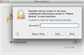 How to Unlock iTunes Backup Password on Mac