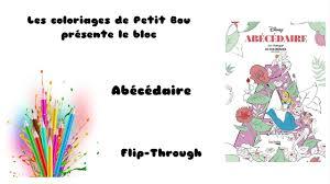 Coloriage Abecedaire Belles Fleurs A Lettre R Sur Hugolescargot Com