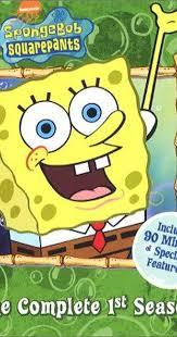 Spongebob Halloween Dvd Episodes by Spongebob Squarepants