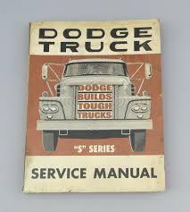 100 1963 Dodge Truck Power Wagon Pickup Panel Stake Service Procedure