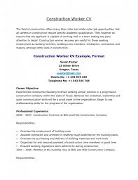 Construction Resume Sample Project Ideas For Study Laborer Job Examples Digital Art Gallery