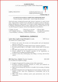 70 Resume For Iti Electrician Fresher | Www.auto-album.info Iti Electrician Resume Sample Unique Elegant For Free 7k Top 8 Rig Electrician Resume Samples Apprenticeship Certificate Format Copy Apprentice Doc New 18 Electrical Cv Sazakmouldingsco Samples Templates Visualcv Pdf Valid Networking Plumber Jameswbybaritonecom Journeyman Industrial Sample Resumepanioncom Velvet Jobs