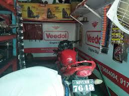 100 Auto Re Rajjan Parts And Pair Wa City Motorcycle Pair