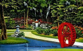 Remembering Oriental Gardens
