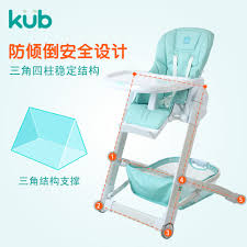 US $282.46  Luxury Mint Baby Feeding High Chair Children Portable Highchair  Folding Dining Tables And Chairs Booster Seat-in Highchairs From Mother &  ... Graco Contempo High Chair Leather Chairs Ideas 25 Beautiful For Kitchen Counter Cabinet Amazoncom Yutf Recling Baby Highchairs Ciao Folding Luxury Oversized Camping 129 Highbackchairlguekingthrone By Sun Valley Mamas And Papas Luxury Leather High Chair In Motherwell Raygar Faux Back Office Cream Star Kidz Bimberi Dark Grey Us 28246 Mint Feeding Children Portable Highchair Ding Tables Booster Seatin From Mother Era Rocking Sale Online Brands Hot Item Ergonomic Table