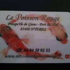 restaurant port du niel le poisson 12 photos 12 reviews seafood port du niel