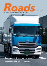 Roads #2, 2017 (Quon Cover) By UD Trucks Corporation - Issuu Ud Trucks Wikipedia To End Us Truck Imports Fleet Owner Quester Announces New Quon Heavyduty Truck Japan Automotive Daily Bucket Boom Tagged Make Trucks Bv Llc Extra Mile Challenge 2017 Malaysian Winner To Compete In Volvo Launches For Growth Markets Aoevolution Used 2010 2300lp In Jacksonville Fl