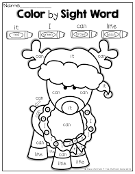 Color By Sight Word For Christmas Worksheets KindergartenChristmas