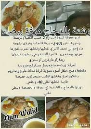 cuisine alg駻ienne cuisine alg 100 images alg on flipagram na dia restaurant