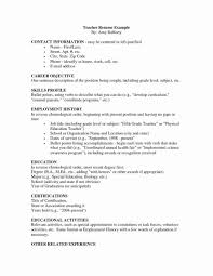 Sample Resume Computer Skills Section Unique Stock Puter Skills To ... 2019 Free Resume Templates You Can Download Quickly Novorsum Sample Resume Format For Fresh Graduates Onepage Technical Skill Examples For A It Entry Level Skills Job Computer Lirate Unique Multimedia Developer To List On 123161079 Wudui Me Good 19 Tjfsjournalorg College Dectable Chemical Best Employers Want In How Language In Programming Basic Valid 23 Describe Your Puter