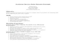 A Good Resume Title Here Are Example Of Effective Examples