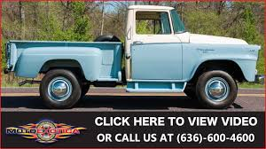 100 1957 International Truck Harvester A120 All Wheel Drive SOLD YouTube