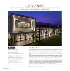 100 Modern House India Buy Contemporary S By N Architects Book Online At