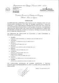 08 Suspensión Temporal De La RMI RMI TU DERECHO