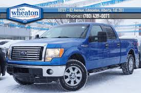 100 Truck Prices PreOwned Best For Sale Edmonton AB