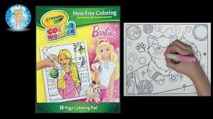 Crayola Color Wonder Barbie Coloring Book