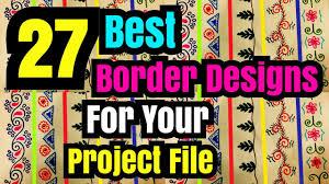 27 Best Border Designs On Paper