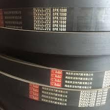 100 Wholesale Truck Parts USD 1014 Heavy Truck Parts Howo HOWO Stelkin Prince 8pk1050 Belt