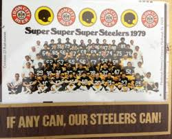 Original Iron Curtain Steelers by Steelers Iron Curtain Curtain Collections
