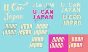 Travel Site Logo Concepts