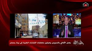 عمرو أديب عبقرية مصر إنها استمرت في مواجهة كورونا رغم عدم