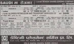 100 Truck Leasing Company Jobs Nepal Vacancy LaborRiyadh Sahab