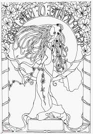 Mannequin 1 Jobs Printable Coloring Pages