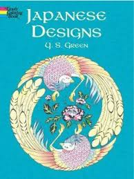 Buy Japanese Designs Coloring Book Dover Design Books From WHSmith Today Saving