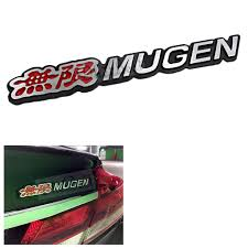 Dhe Best Car Styling Accessories Mugen Red Chrome Badge Emblem Logo ...