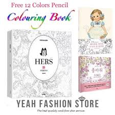 New Books ArrivalFREE 12 Colors PencilNo Hidden PriceSecret Garden