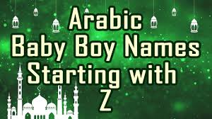 Letter Z Arabic Baby Boy Names With Meanings YouTube