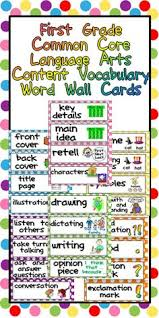 First Grade Common Core Language Arts Content Vocabulary Word Wall Cards