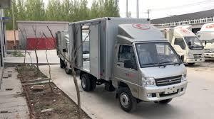 100 Box Truck Rv Dry Cargo Vancargo Bodycargo Van Body Panel Ckd Freezer Car Body Panels Buy Dry Cargo Vancargo Bodycargo Van