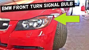 bmw e90 e92 e93 e91 front turn sgnal light bulb replacement