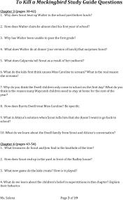 The Tortilla Curtain Summary Chapter 5 by Tkam Essay To Kill A Mockingbird Thesis Essay Ideas Essay Thing