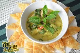 home cuisine my home coffee cuisine มายโฮม คอฟฟ แอนด ไทยค ซ น ก น