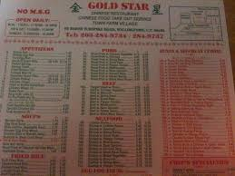 Gold Star Chinese Restaurant Wallingford New Haven Urbanspoon